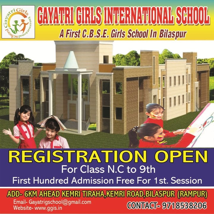 gayatri girls international school bilaspur uttar pradesh